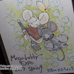 MegaHobbyEXPO2017_spring_MH-237