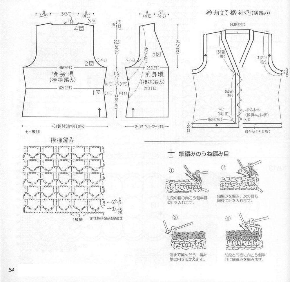 0362_L.K.S.2002-10 (14)