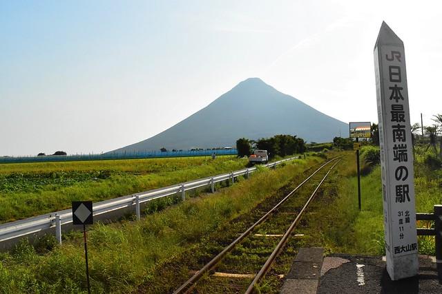 JR最南端の駅・西大山駅から眺める開聞岳