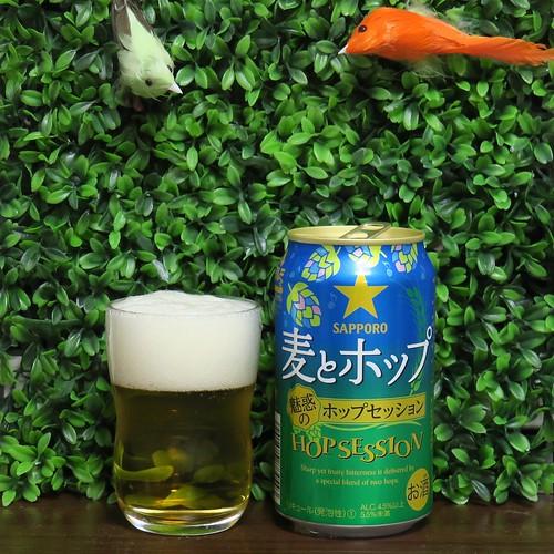 ビール:麦とホップ 魅惑のホップセッション