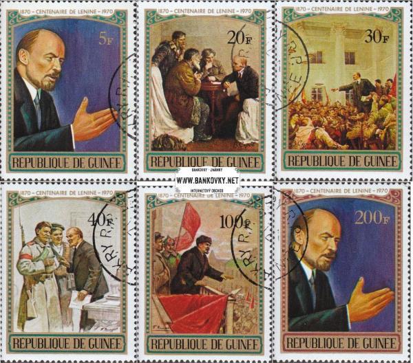 Známky Guinea 1970 Narodeniny V.I. Lenina, razítkovaná séria