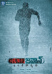 Jawaan Movie Wallpapers