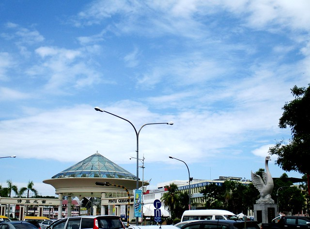 Sibu Gateway & Chinese Horoscope Park