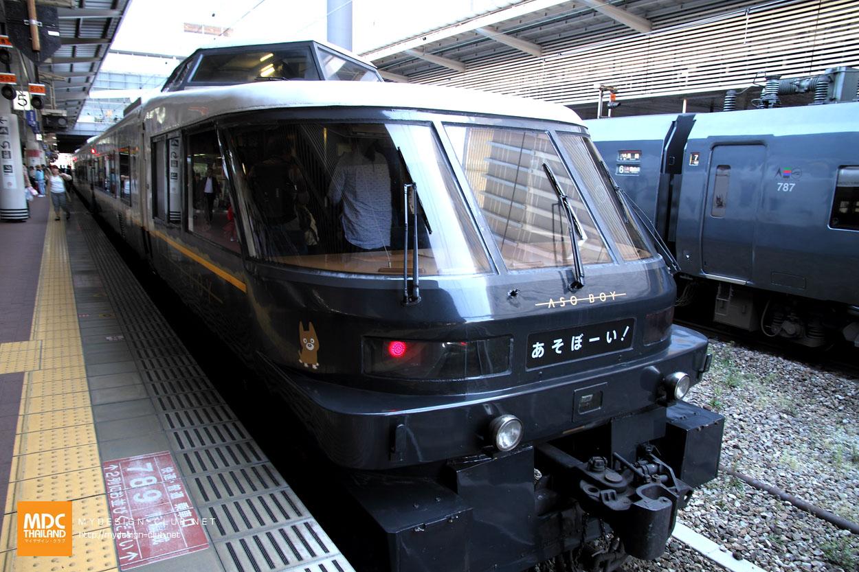 MDC-Japan2017-0350
