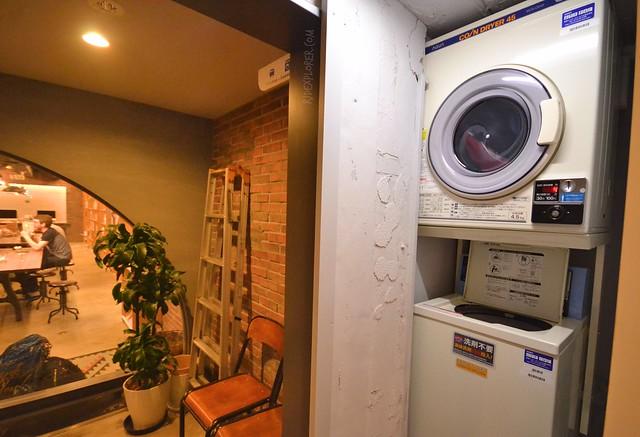 the dorm hostel osaka laundry