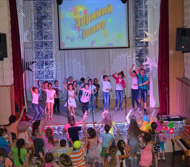 Площа_зiркових_танцiв
