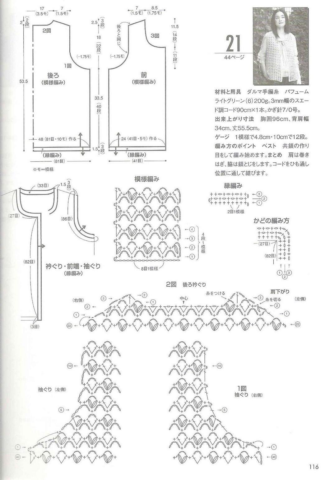 0911_Amu 2007 9 (44)