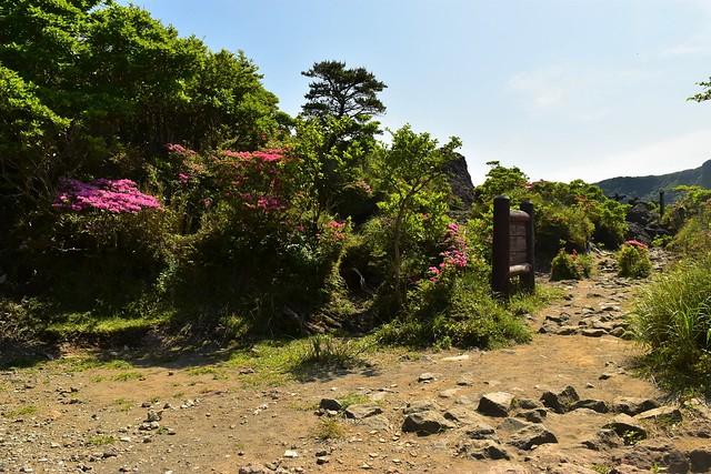 韓国岳 大浪池休憩所