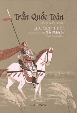 Trần Quốc Toản: Từ chính sử đến tiểu thuyết lịch sử