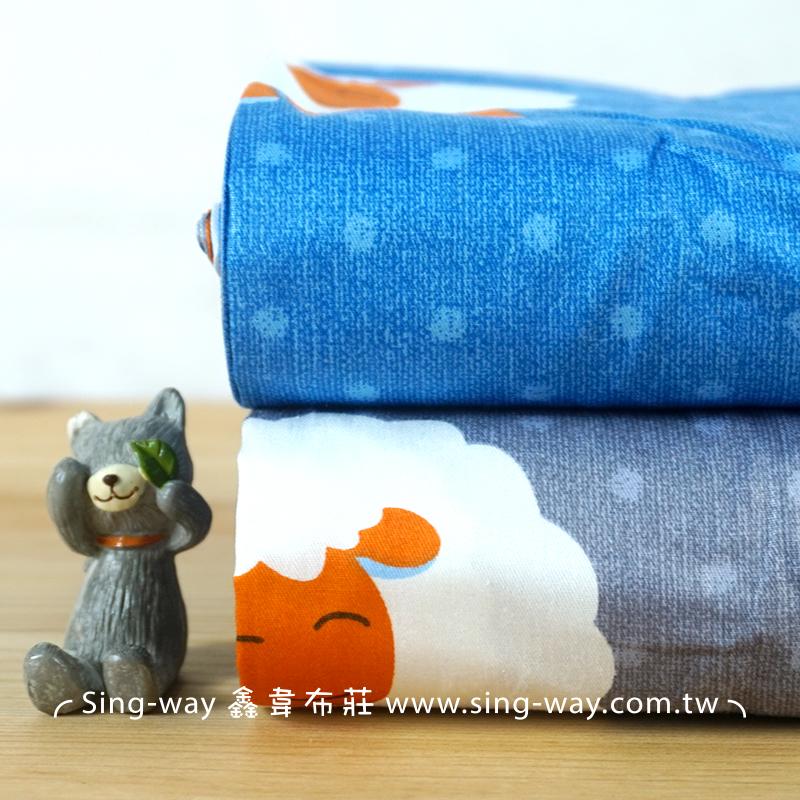 睡夢棉羊 羊咩咩 動物 精梳棉床品床單布料 CA490362