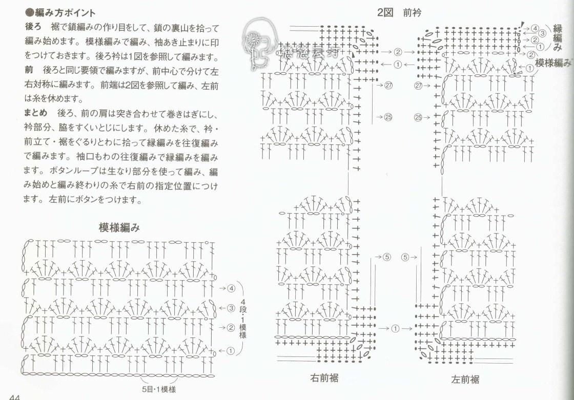 0866_NV80486 (8)