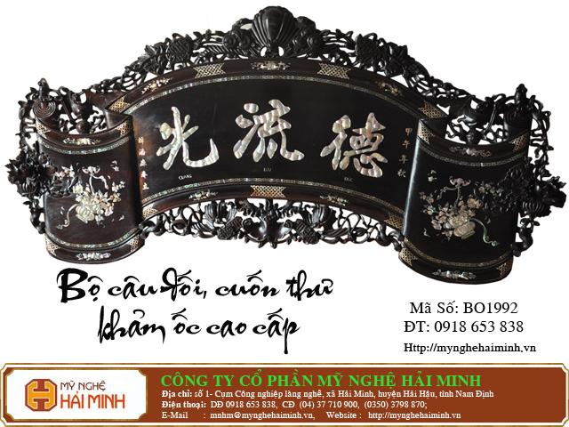 bocaudoicuongthukhamoccaocap BO1992b zps342ddc35