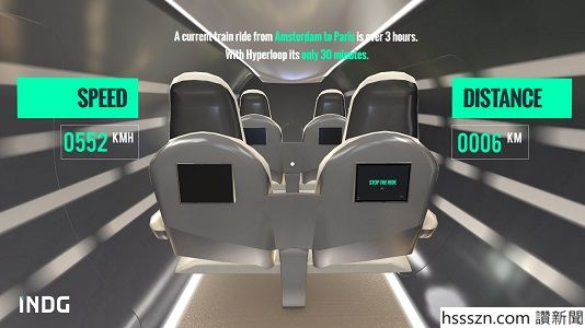 hyperloop-vr-app_534_300