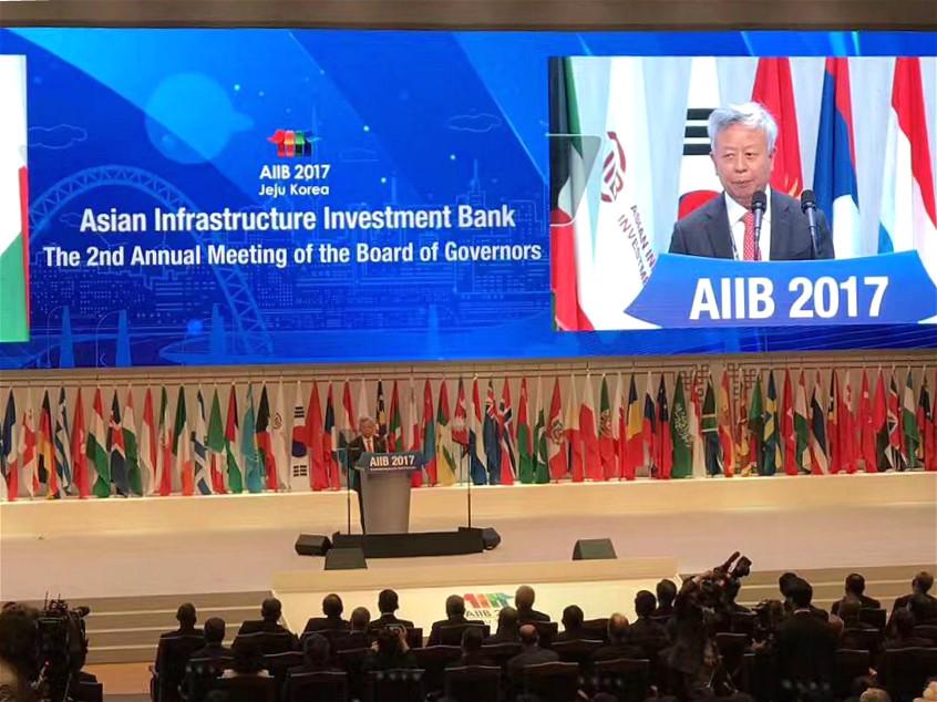 2017年亞投行第二屆年會在韓國濟州島召開。圖片來源:劉琴