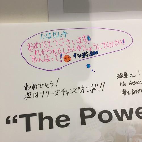青山一丁目のHonda本社で佐藤琢磨選手応援メッセージを書いた