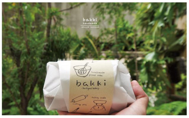 bakki-17