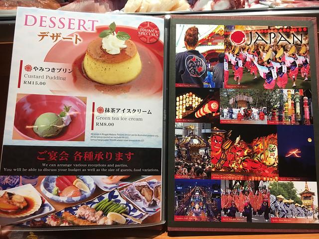 TOUAN Yakitori & Robata - The Table - Isetan - Desserts