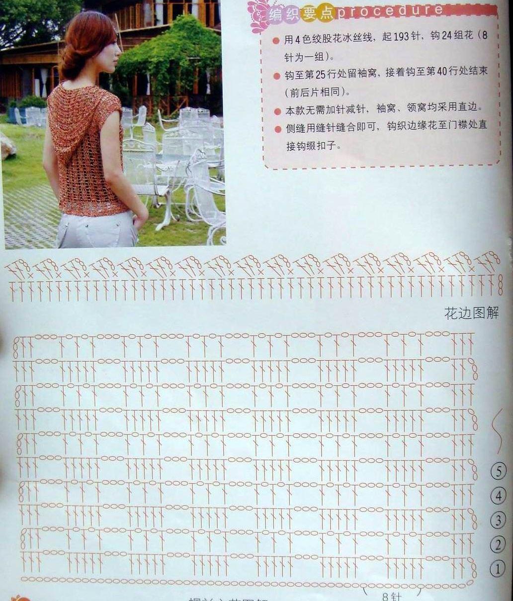 0157_Bian Zhi Wu Yu (39)