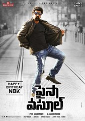 PaisaVasool Movie Wallpapers