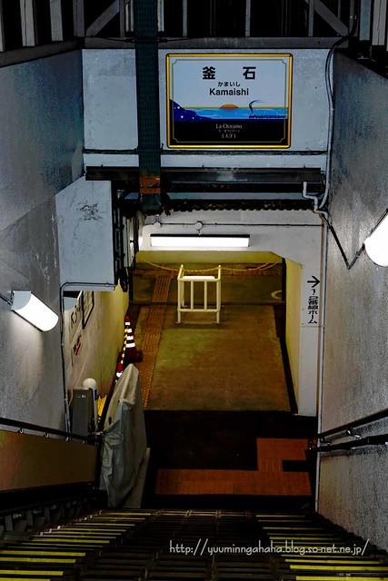 釜石駅階段