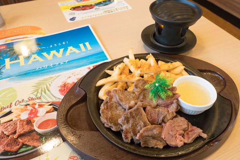 Gusto_HAWAII-15