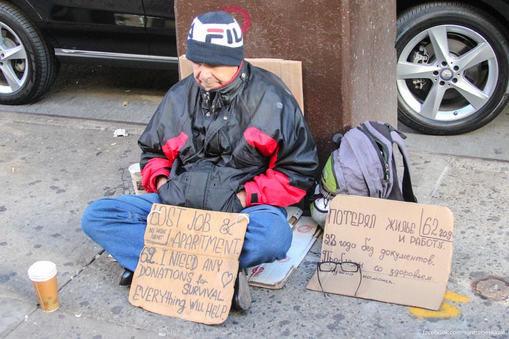 Жители города Нью-Йорка - 8: Брайтон-бич samsebeskazal-4663.jpg