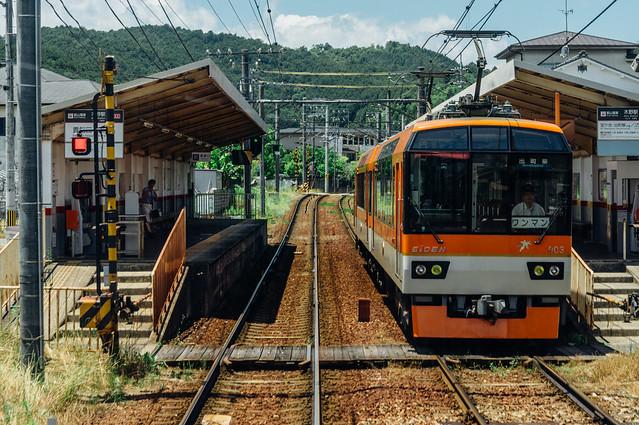 Kyoto_Takaragaike_01