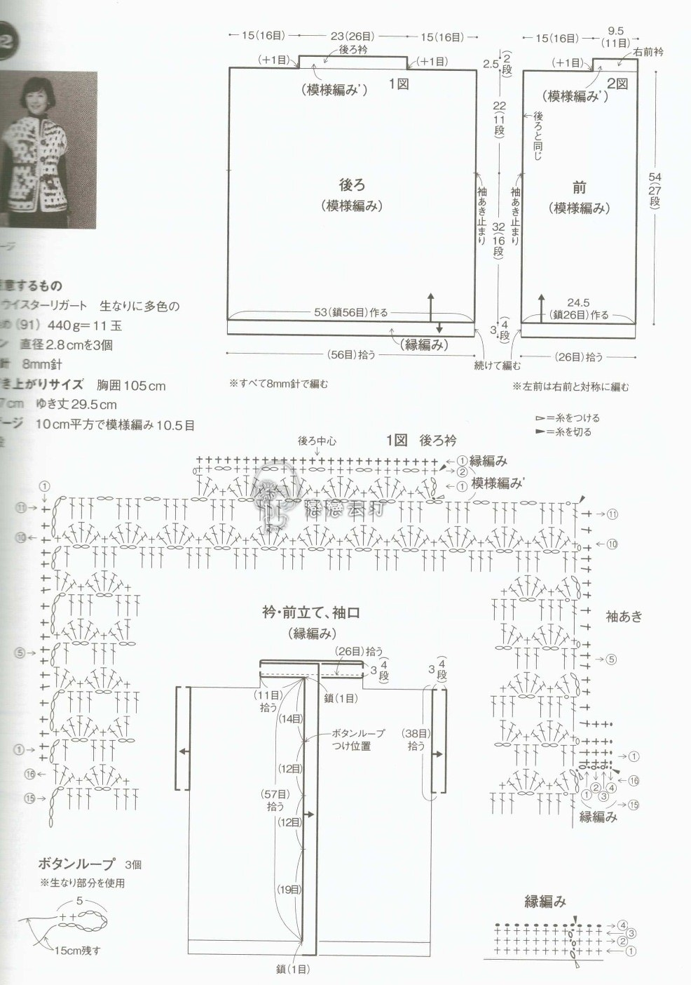 0866_NV80486 (7)