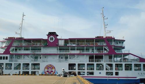 jp-kagomisha-ferry-parc (11)