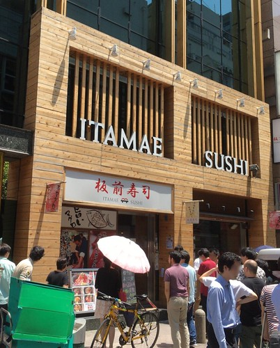 板前寿司 赤坂 ランチ