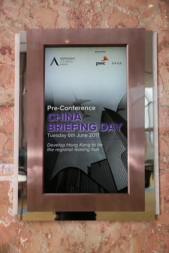 China 17 - China Briefing Day