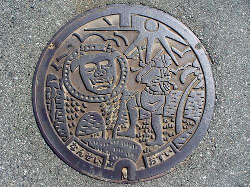 Nansei Mie, manhole cover (三重県南勢町のマンホール)