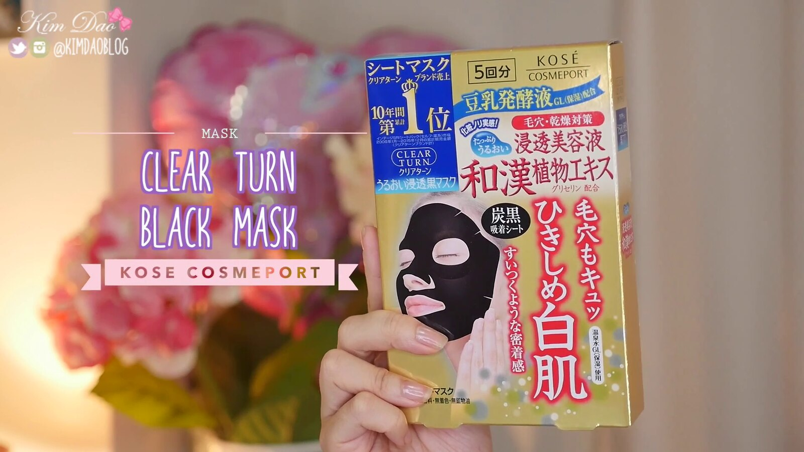 Top 10 Japanese Skincare Kose Cosmeport Kim Dao