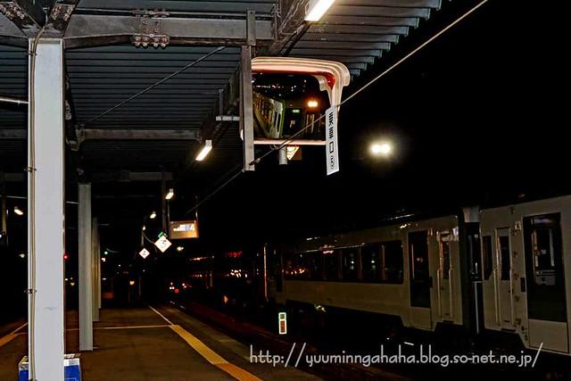 釜石駅 プラットホーム
