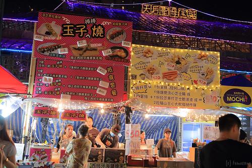 Tsing Yi Bamboo Theatre 2017