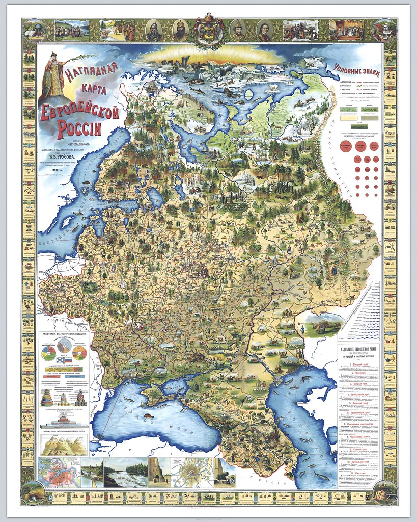 Illustrated map of European Russia (1903)