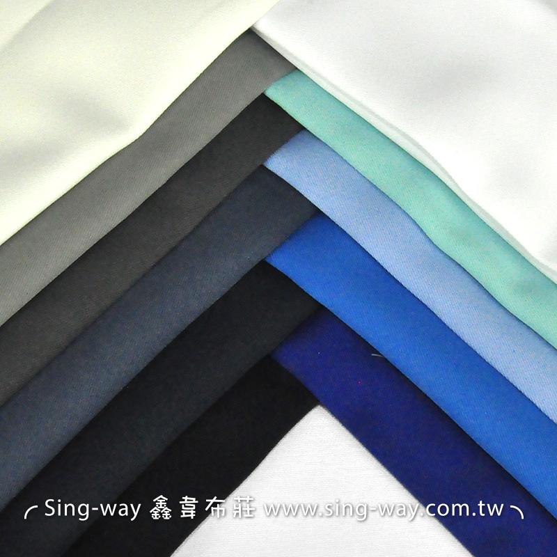 4C240023 藍白黑色系 素面烏利斜紋布 5尺