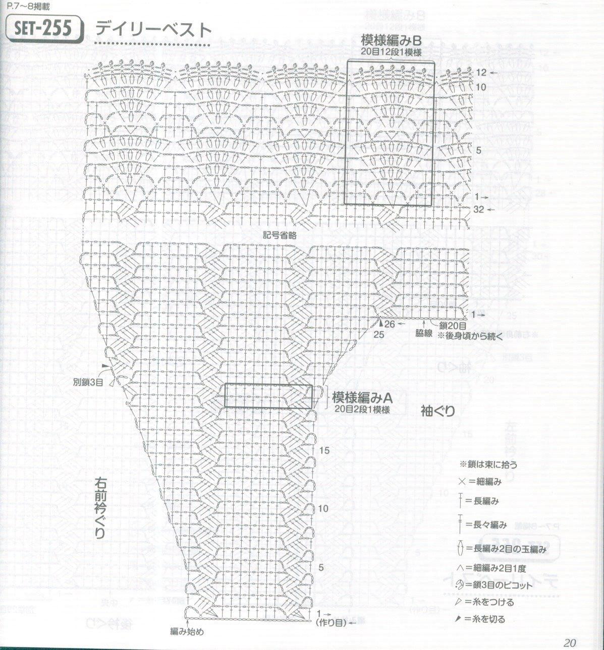 0348_Aiamu Olive vol.360 (10)