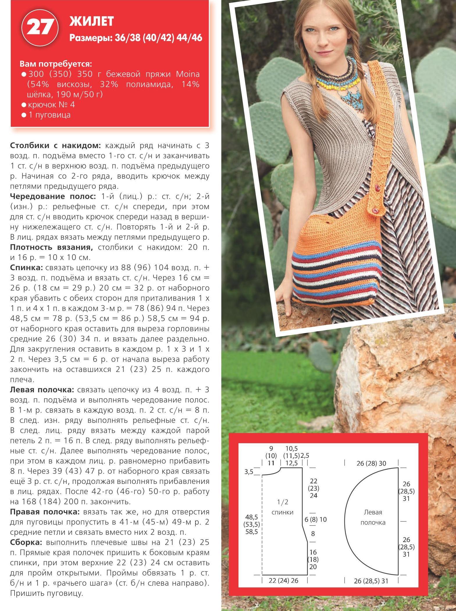 0578_VVH katalog 3 2015_062 (2)