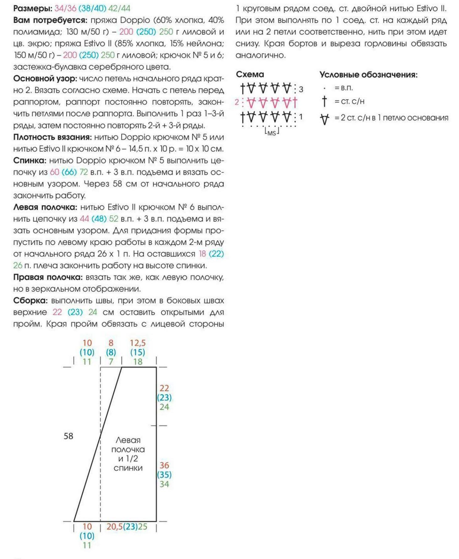 0887_MalD1ana022016_16 (3)