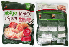 Mandu dumplings van Bibigo
