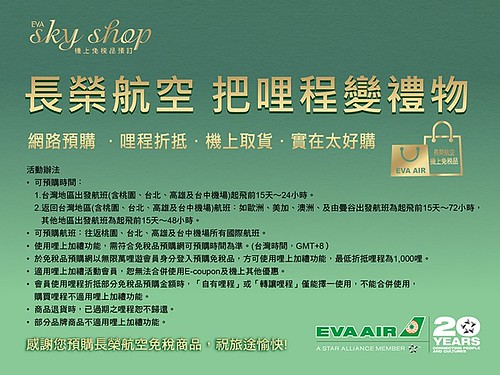 哩上加禮中文popup_tcm33-48455 | by strawberryweng@ymail.com