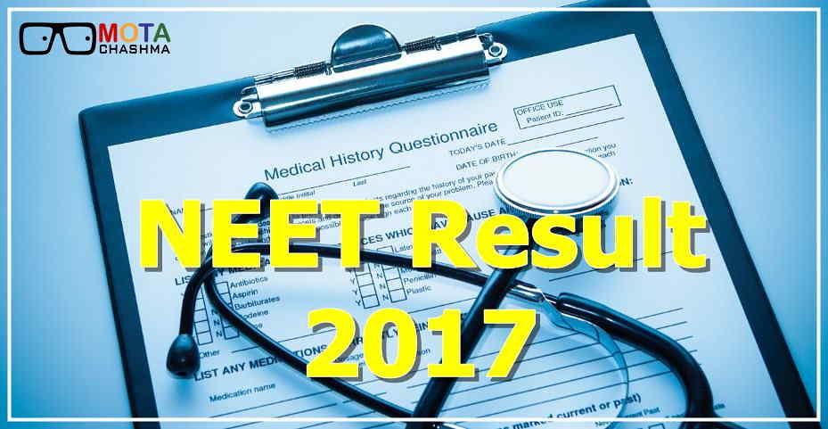 NEET result 2017