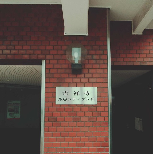 Signboard on brick wall