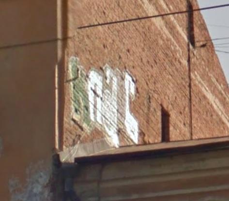 Так выглядело граффити Клауса на Фрунзе, 127. Источник фото
