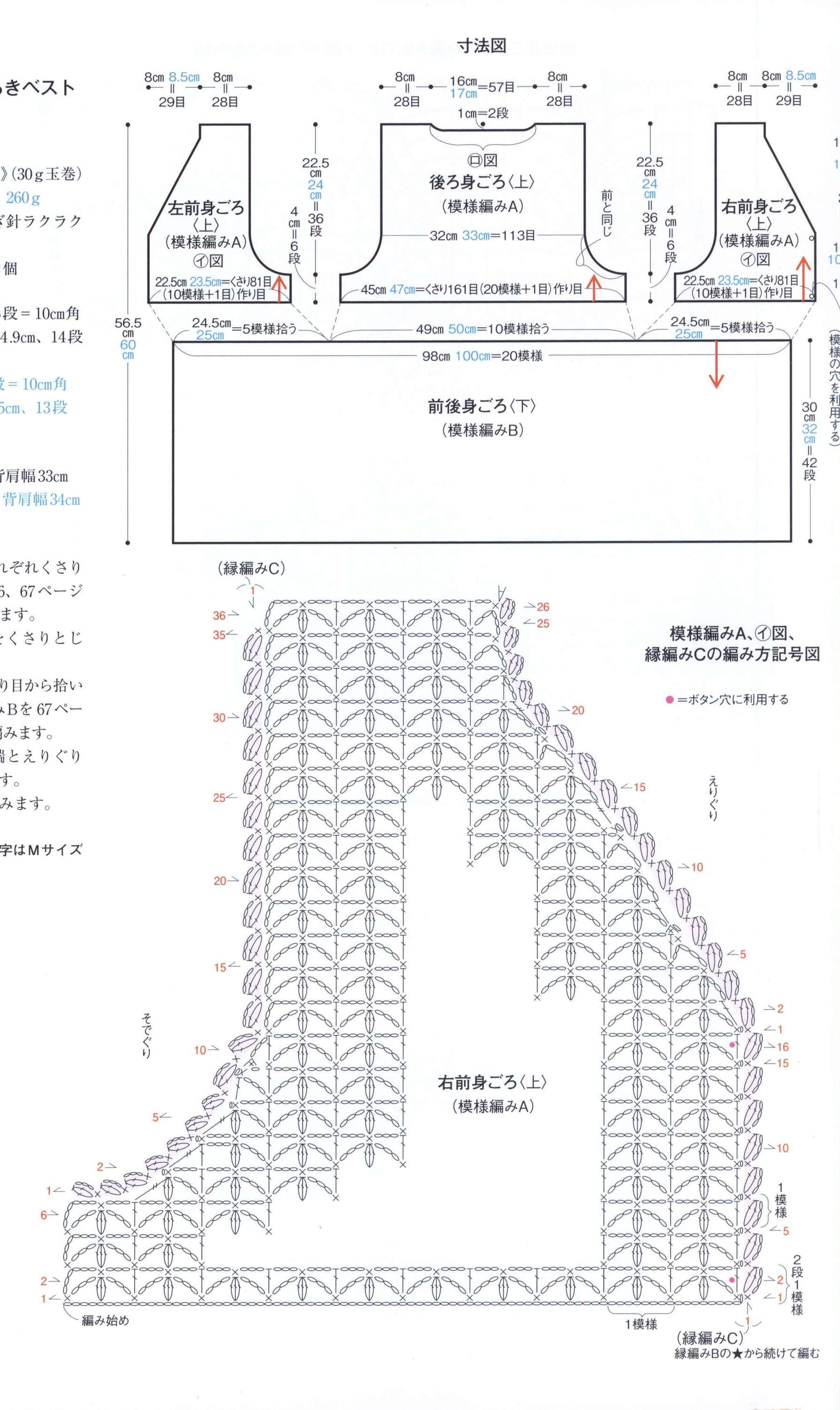0755_SeibidoMookVol7_14 (23)