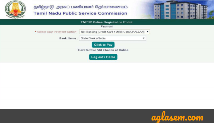 TNPSC AE 2017 Application Form (Agricultural Engineering 21 Vacancies)