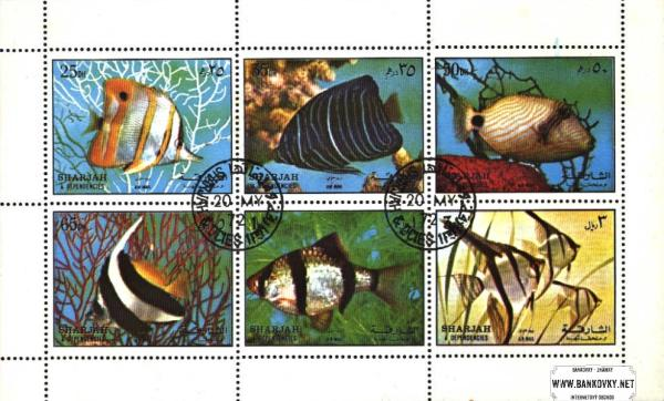 Známky Sharjah 1972 Tropické ryby, razítkovaná hárček