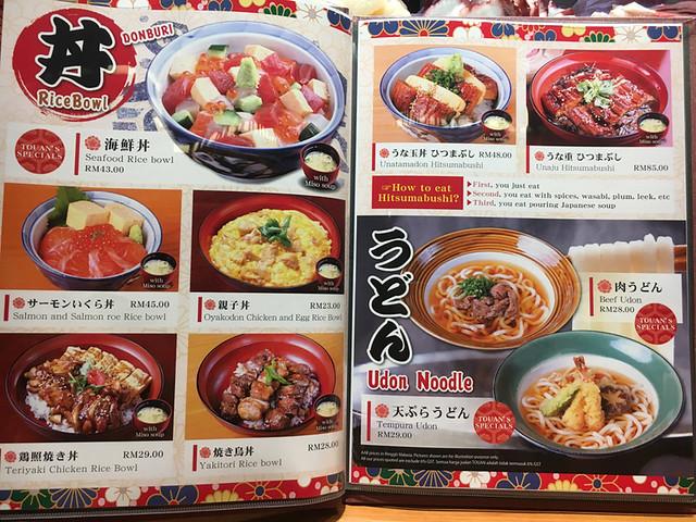 TOUAN Yakitori & Robata - The Table - Isetan - Menu _ Rice and Noodles