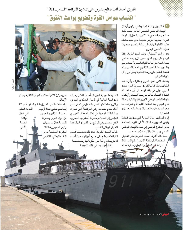 الجزائر تستلم الفرقاطة الثانية  من اصل اثنين (2) فرقاطات الالمانية [ Meko A-200 AN / المدمر 911 ]   35142887366_378780719b_o